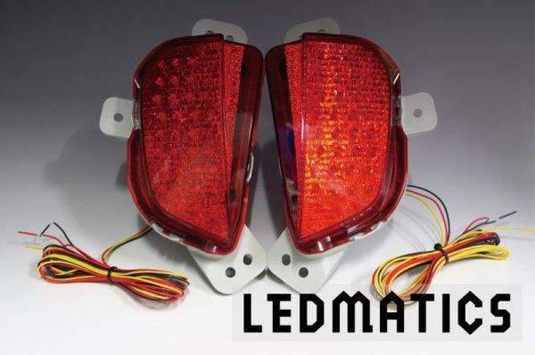 画像3: FF21S イグニス 純正加工LEDリフレクター S4-70