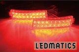E50 エルグランド 純正加工LEDリフレクター N2-40