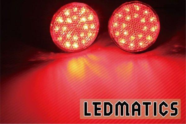 画像1: E52 エルグランド ライダー 純正加工LEDリフレクター TM1-40