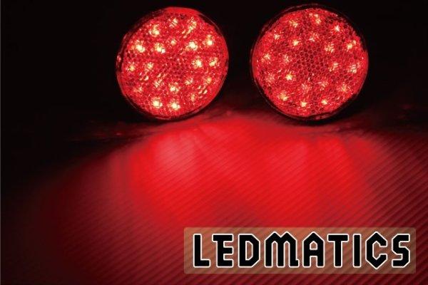画像2: E52 エルグランド ライダー 純正加工LEDリフレクター TM1-40