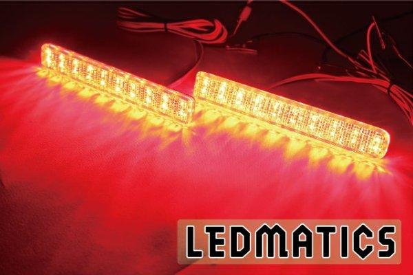 画像1: E52 エルグランド ニスモ 純正加工LEDリフレクター S1-40
