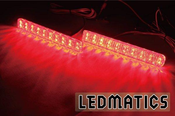 画像2: E52 エルグランド ニスモ 純正加工LEDリフレクター S1-40