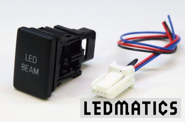 画像2: トヨタ LED BEAMスイッチ PLなし 白LED SW-LB1