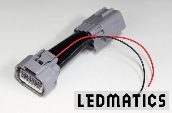 画像1: M900A/M910A ルーミー ポジション電源取り出しハーネス LEDヘッドランプ専用